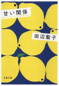 Big juicy lemons on blue. Make your mouth water! Graphic Design Posters, Graphic Design Illustration, Graphic Design Inspiration, Graphisches Design, Japan Design, Japanese Poster, Japanese Art, Book Cover Design, Book Design