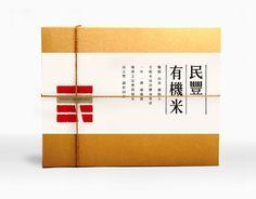 ebg+emg: 好個一年一會,物阜民豐:民豐有機米包裝視覺設計