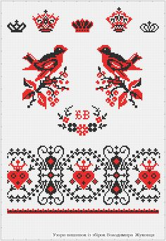Crowns, birds, and initials Inside the open wreath Red Pattern, Pattern Art, Pattern Design, Slavic Tattoo, Towel Embroidery, Cross Stitch Boards, Vides, Geometric Art, Needlepoint