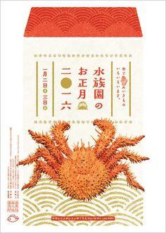 日本語デザイン チラシ・フライヤー・ポスター等