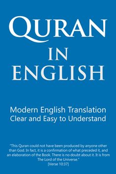 Quran in English. Paperback. http://www.amazon.com/Quran-English-Understand-Modern-Translation/dp/1500870226/ref=tmm_pap_title_0