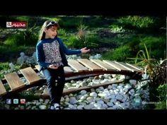 ▶ MahboobaTV | Lama Osama | دنيا الطفولة | لمى أسامة - YouTube