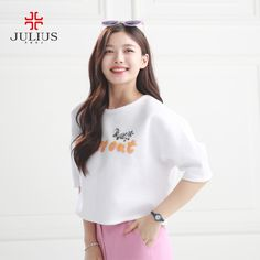 Post with 1759 views. Kim Yoo Jung (The Julius Kim Yoo Jung Fashion, Kim You Jung, Beautiful Chinese Girl, Angelababy, Cute Korean Girl, Child Actresses, Yoona, Female, Model
