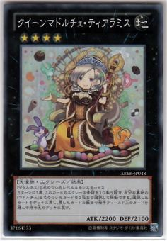 Yu-Gi-Oh Madolche Queen Tiaramisu ABYR-JP048 Super Rare Foil Mint