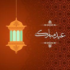 Islamic eid lantern greeting card template eid al adha PNG and Vector Eid Mubarak Images, Eid Mubarak Card, Mubarak Ramadan, Eid Card Template, Greeting Card Template, Purple Flower Background, Frame Background, Eid Al Adha Greetings, Islamic Celebrations