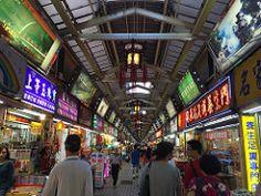 Taipei nightly market