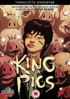 The King of Pigs  http://asiahouse.org/exhibitions-and-events/detail=260