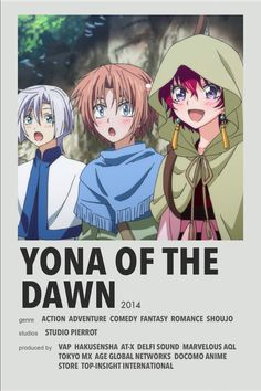 Animes To Watch, Anime Watch, Manga Anime, Otaku Anime, Best Romance Anime, Poster Anime, Anime Titles, Anime Recommendations, Movie Prints