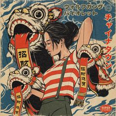 Japanese and english cover for the album/vinyl Chinatown by Wolfgang Violet. Illustration Photo, Japon Illustration, Japanese Illustration, Illustrations, Graphic Design Illustration, Vintage Japanese, Japanese Art, Japanese Style, Invisible Creature