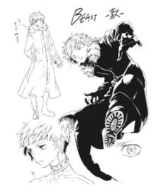 Read Character Design và Lời bạt from the story [Bungou Stray Dogs Light Novel] BEAST (full) by SamayoukiChii (Chii) with reads. Anime Demon, Anime Manga, Anime Guys, Anime Art, Stray Dogs Anime, Bongou Stray Dogs, Bungou Stray Dogs Characters, Anime Characters, Detective