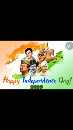 15 August, Happy Independence Day, Movie Posters, Movies, Films, Film Poster, Cinema, Movie, Film