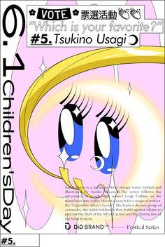 童真不泯 CHILDREN'S DAY on Behance Graphic Design Posters, Graphic Design Typography, Graphic Design Inspiration, Poster Designs, Book Design Layout, E Design, Visual Aesthetics, Poster Layout, Exhibition Poster