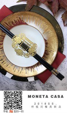 中式样板间大红色砖红色 Dining Set, Dining Room, Chinese Furniture, Asian Design, Party Entertainment, Coffee Love, Interior Exterior, Table Desk, Home Decor Accessories