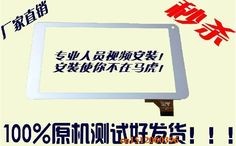 $2.14 (Buy here: https://alitems.com/g/1e8d114494ebda23ff8b16525dc3e8/?i=5&ulp=https%3A%2F%2Fwww.aliexpress.com%2Fitem%2FOPD-TPC0265-touchscreen-L20130807-HK70DR2069-KHX-7005-Touch-Screen-Touch-Screen%2F32356096605.html ) OPD-TPC0265 touchscreen L20130807 HK70DR2069 KHX-7005 Touch Screen Touch Screen  WJHA for just $2.14