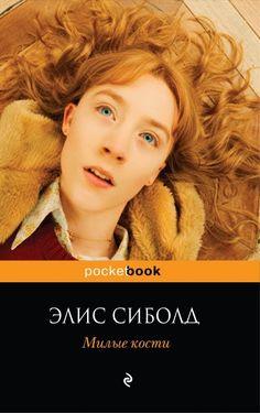 "проект ""PRO-движение чтения"" http://chtenie-21.ru/blogs/255/2569"
