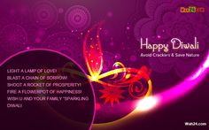 Happy Deepavali Wishes Diwali Wishes Quotes, Save Nature, New Year Greetings, Hindus, Happy Diwali, Adobe Photoshop, Bulletin Boards, Flower Pots, Fun Facts