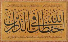 HAFEZAKALLAHÜ FİD-DÂREYN (Allah seni her iki âlemde de korusun) HattatFilibeli Ahmed Ârif efendi, celî sülüs (h.1312)