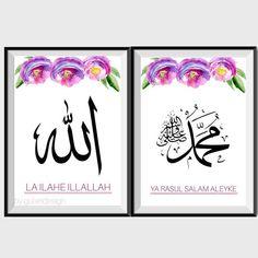 Islamisches Wandbild, flower, dua, islamic decor, islamic wallart, islamicquotes, koran, quran, Allah, Mohammed von Gulartdesign auf Etsy