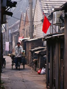 Xiaojiao Hutong, Dongcheng District Bejing, China         http://learningchinesespeak.com