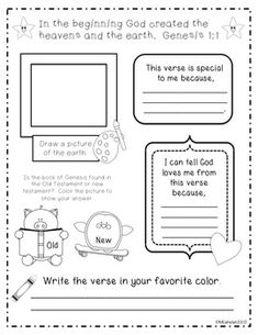 BIBLE MEMORY VERSE: GENESIS 1:1 ACTIVITY SHEETS - TeachersPayTeachers.com