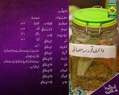 Kebab Recipes, Indian Food Recipes, My Recipes, Healthy Recipes, Recipies, Cooking Recipes In Urdu, Easy Cooking, Cooking Tips, Masala Powder Recipe
