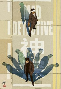 """afuchan: """" My tribute to Johnnie To's Mad Detective ( 神探 ). """""""