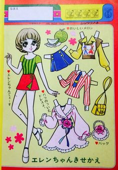 Feh Yes Vintage Manga * 1500 free paper dolls at Arielle Gabriels The International Paper Doll Society also free paper dolls at The China Adventures of Arielle Gabriel *