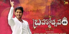 Superstar Mahesh Babu starrer Brahmotsavam has been released in a grand way across the globe and it has received mixed talk from various sections of audience.