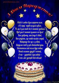 Drowning Art, Happy Birthday, Postcards, Google, Pictures, Happy Brithday, Urari La Multi Ani, Happy Birthday Funny, Happy Birth