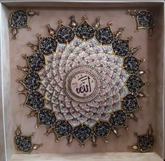 Rolyef Islamic Calligraphy, Calligraphy Art, Shapes Images, Allah Wallpaper, Metal Embossing, Pebble Mosaic, Islamic Pictures, Fairy Art, Islamic Art