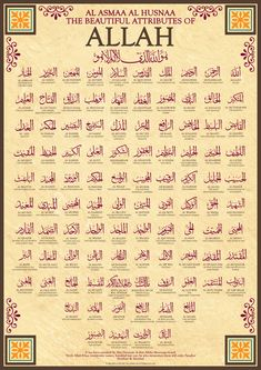 99 names poster I learn from every Tradition ~ Beautiful.