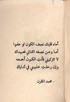 محمد المقرن (@DrMohmdAlmogren) | Twitter