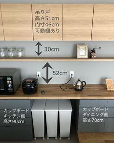 OPOCUK collected 40 minimalist kitchen design ideas that surely… Kitchen Dinning, Kitchen Sets, Kitchen Storage, Kitchen Decor, Japanese Kitchen, Best Kitchen Designs, Japanese Interior, Kitchen Interior, Cool Kitchens
