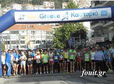 deskastoria.gr: Run Greece Καστοριάς: ΟΛΟΙ οι αγώνες 5-10-21 χλμ. ...