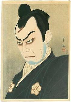 NATORI SHUNSEN - Japanese Woodblock Print - KABUKI ACTOR 1925