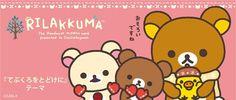 Rilakkuma ♪(*^^)o∀*∀o(^^*)♪ winter ready