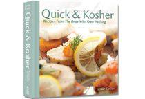 Brisket in Wine Sauce (Meat): Quick and Kosher Cookbook, by Jamie Geller