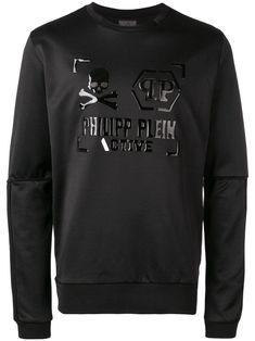 Black Palestino Established T-Shirt