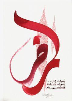 Vers une autre terre, au pays où règne la lumière- Rumi