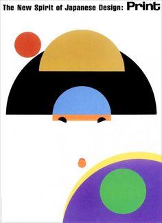 az project | » Ikko TanakaThe New Spirit of Japanese Design, Poster, 1984