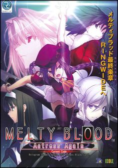 Melty Blood Actress Again Current Code (MBAACC) V1.07 for PC http://pcfightinggames.net/