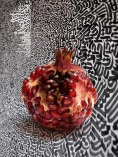 Pomegranates~ Iranian Designer Mehdi Saeedi | Inspirational Portfolio