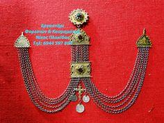Επιστήθιο γυναίκειο κόσμημα από την Αρβανίτικη φορεσιά της  Θήβας  Αντίγραφο   φτιαγμένο στο Εργαστήρι μας  στην Κατοχή Μεσολογγίου… www.foustanela.gr Τηλ 26320 93218 κιν, 6944 597 806 Chain, Jewelry, Jewlery, Jewerly, Necklaces, Schmuck, Jewels, Jewelery, Fine Jewelry