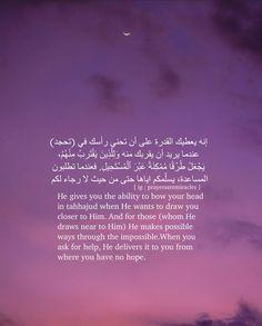 Beautiful Islamic Quotes, Islamic Inspirational Quotes, Islamic Qoutes, Arabic Quotes, Motivational Quotes, Best Quran Quotes, Allah Quotes, Muslim Couple Quotes, Muslim Quotes