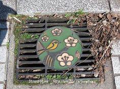 Japanese Manhole cover art - Ibaraki