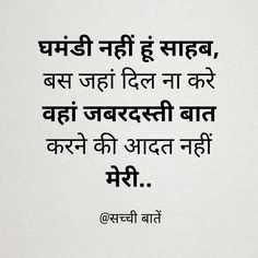 """सच्ची बातें shared a post on Instagram: """"Like, comment & share ♥️ . Follow @sacchi.baatein for more quotes & thoughts 🤗🤗 . . #hindi…"""" • Follow their account to see 4,408 posts. Hindi Quotes Images, Shyari Quotes, Karma Quotes, Lesson Quotes, True Quotes, Words Quotes, Buddha Quotes Inspirational, Motivational Picture Quotes, Inspirational Quotes Pictures"""