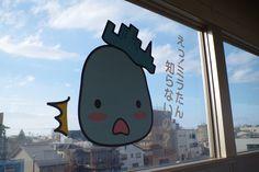 電鉄魚津駅(ミラたん)