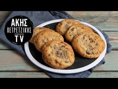 Soft cookies από τον Άκη Πετρετζίκη. Φτιάξτε τα πιο αφράτα και σοκολατένια μπισκότα για ένα τέλειο σνακ! θα γίνουν τα αγαπημένα σας! Soft Chocolate Chip Cookies, Greek Recipes, Sweet Treats, Good Food, Chips, Easy Meals, Sweets, Snacks, Baking