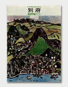 http://aqua-velvet.com/mid-century-japanese-travel-posters/
