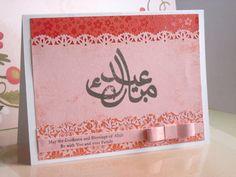Eid Mubarak Card Arabic Pink and Red Muslim by WingedPony on Etsy